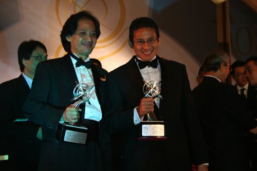 Entrepreneur of the Year 2008